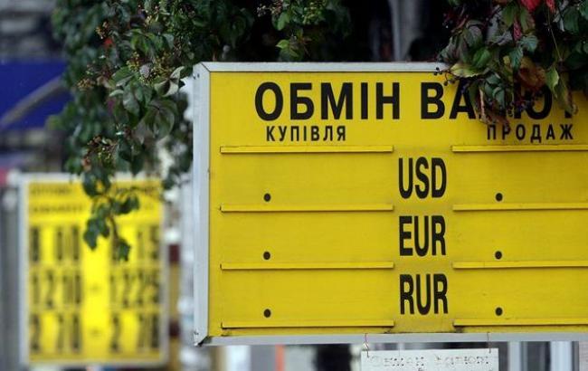 На сайте Порошенко появилась петиция с требованием запретить обмен российского рубля в Украине
