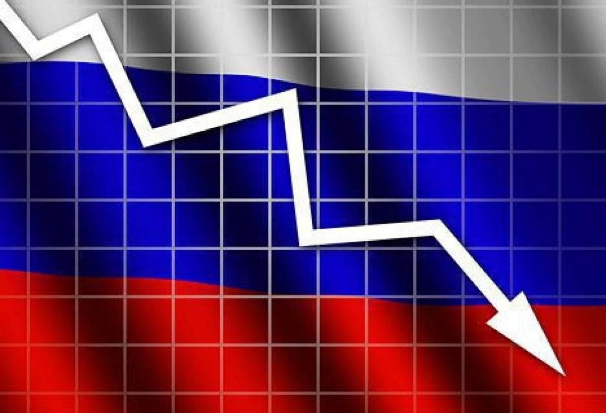 Россия, Экономика, Финансы, Капитал, Отток.