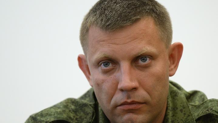 Новоиспеченный глава ДНР Александр Захарченко сделал срочное заявление