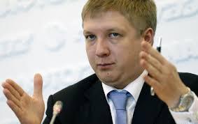 Украина, политика, экономика, нафтогаз, тарифы, население, цена