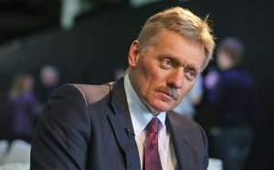 Поднимет ли Москва зарплату в Донецке: у Пескова прокомментировали обещание, на которое надеялись сепаратисты