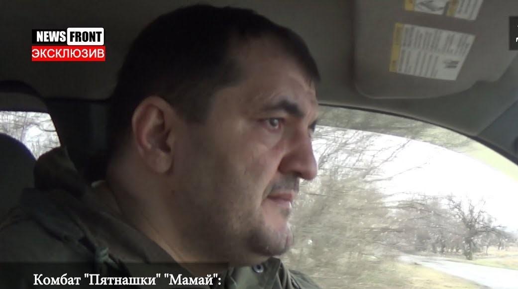 """В Сети опубликовали место убийства террориста """"ДНР"""" Мамая"""
