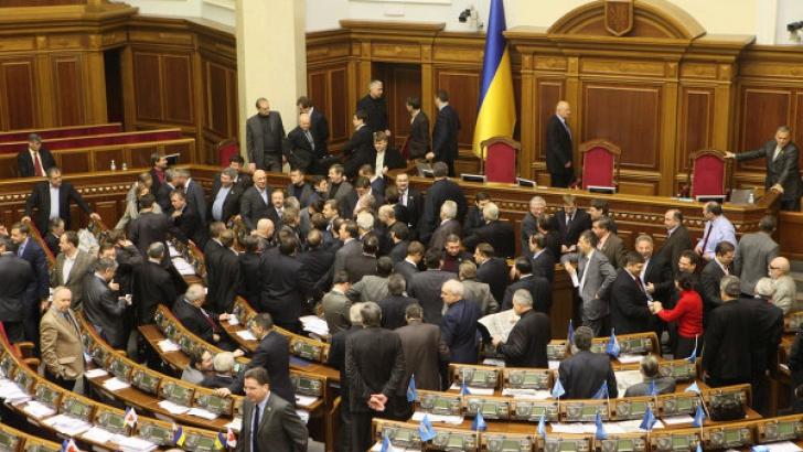 ВРУ, фракция, Украина