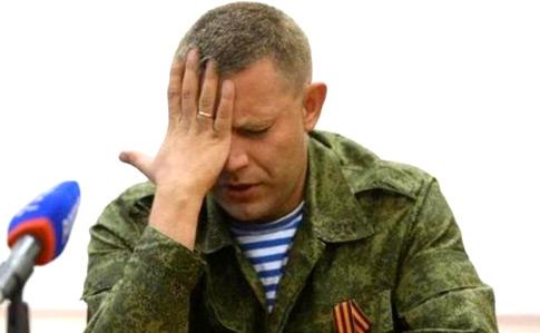 """Боевики в шоке от бреда Захарченко: в рядах """"ДНР"""" понятия не имеют, что такое """"Малороссия"""" и как она связана с Донбассом"""