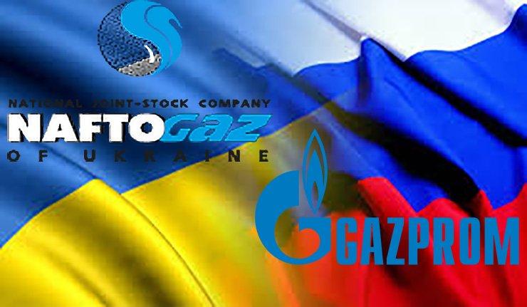 """В Украине назвали, когда международный суд в Стокгольме вынесет приговор """"Газпрому"""" по иску киевского """"Нафтогаза"""""""