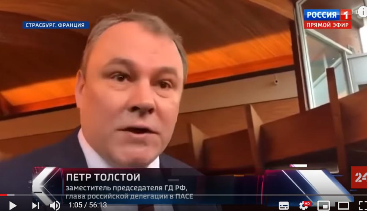 Украинка всего одним вопросом вывела из себя главу российской делегации в ПАСЕ Толстого: видео