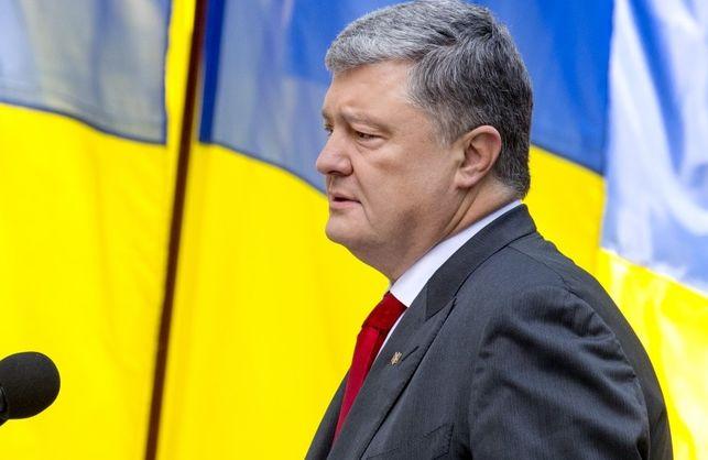 Резонансная цифра: Порошенко сообщил о почти 3000 украинских воинах, погибших на Донбассе
