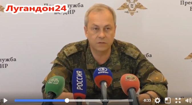 """У Басурина маразм, или он пьет что-то странное: террорист рассмешил историей о жертвоприношении экс-бойцами """"Правого сектора"""" в Первомайском - кадры"""