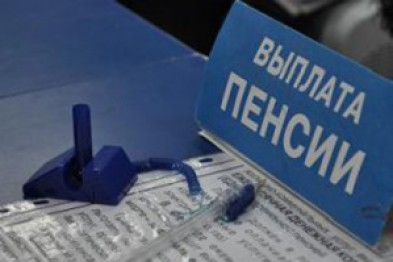 """Министр Розенко - """"ДНР/ЛНР"""": забудьте о том, что Украина должна вам выплачивать пенсии. Это нереально"""