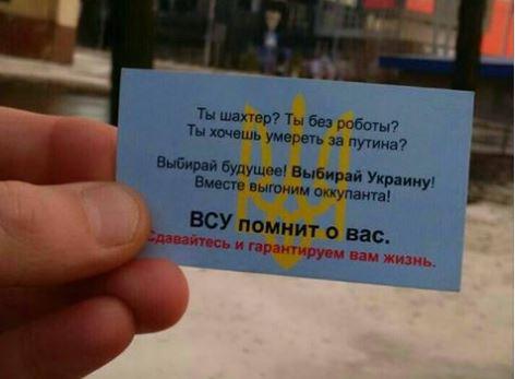 """""""ВСУ помнят о вас"""": сепаратисты оккупированного Донецка получили мощное послание от партизан – в Сети появился кадр с требованием патриотов"""