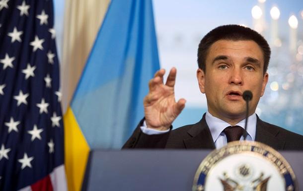 """Павел Климкин: Германия могла бы взять на себя ведущую роль в реализации """"плана Маршалла"""" для Украины"""