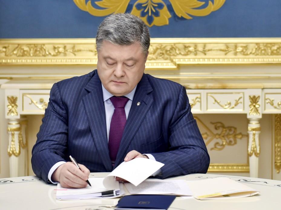 Закон Надежды Савченко отменен решением президента Порошенко