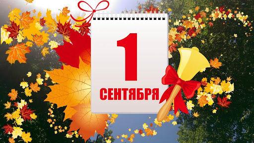 Пугачева, Киркоров, Лазарев, Асмус, Джиган, Кароль и другие звезды с детьми на 1 сентября: видео и фото
