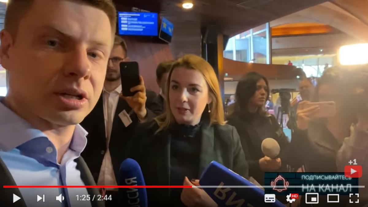 Толстой, ПАСЕ, вице-президент, Страсбург, Гончаренко