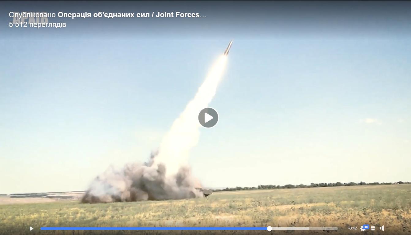 восток Украины, Донбасс, Россия, армия, ООС, боевики, учения, ракеты, видео