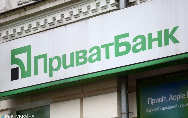 Украина, Политика, Приватбанк, Государство, НБУ, финансы