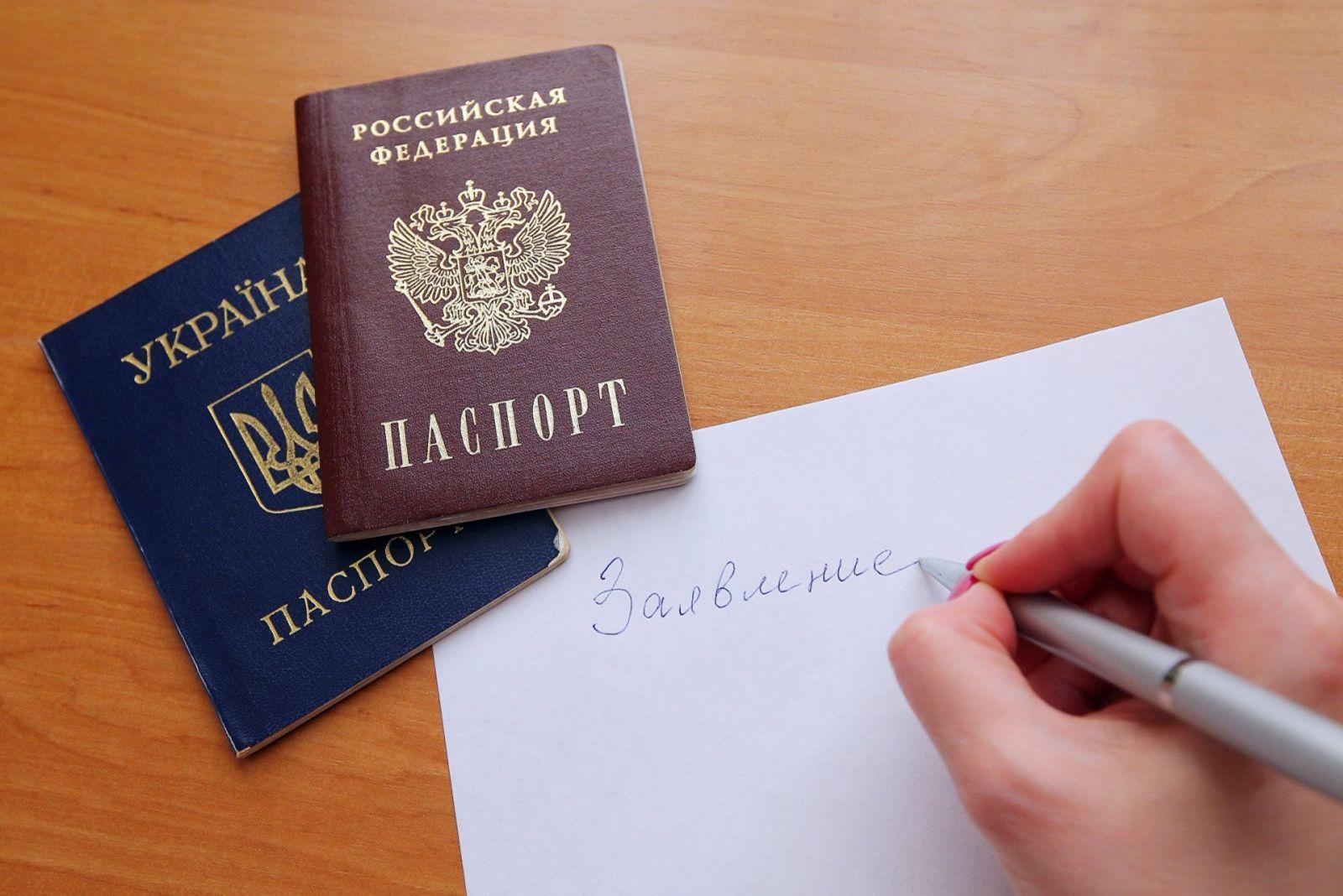 """""""Носители русского языка"""", - Россия вновь упрощает выдачу паспортов для украинцев"""