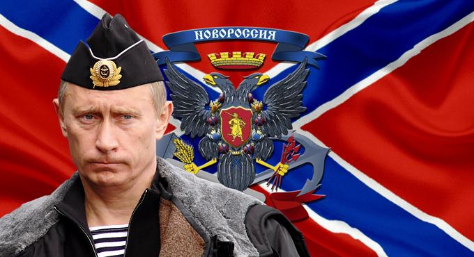 """Нет слова – нет истории: почему у Путина поставили крест на термине """"Новороссия"""""""