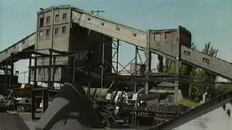 шахта ждановская картинки онлайн гадание