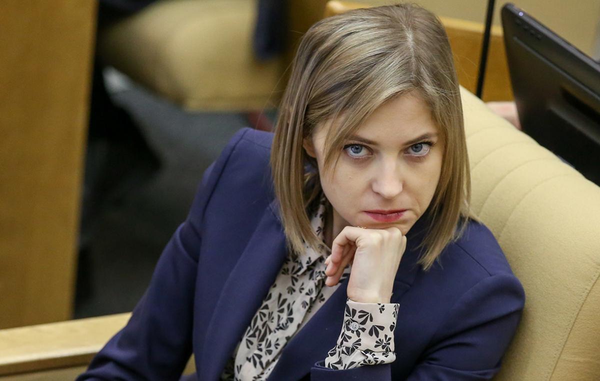 Поклонская собралась на политические ток-шоу в Украине и сделала заявление из Москвы