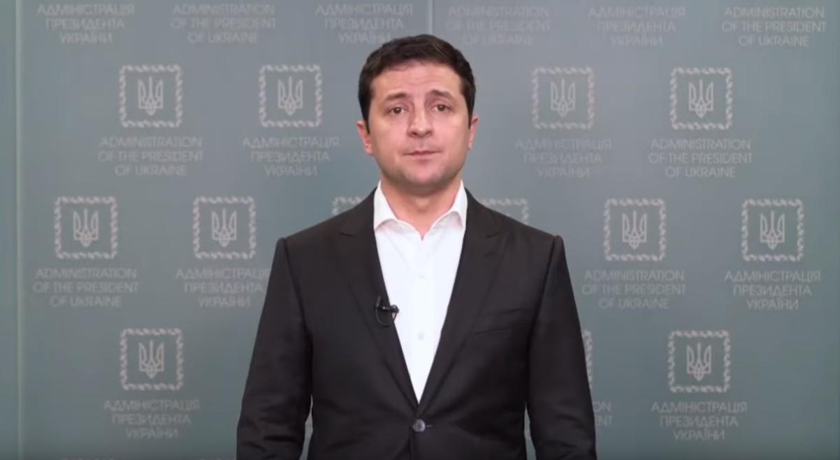 Украина, Рынок земли, Зеленский, Президент, Обращение, Верховная Рада.