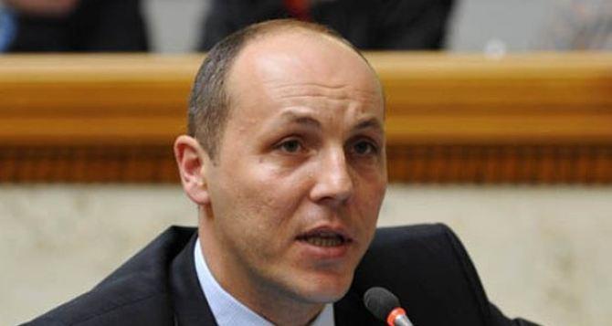 Коалиция в ВР сократится до 3 партий, Парубий станет спикером в случае отказа Ляшко - СМИ