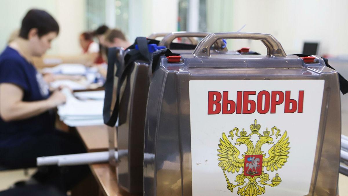 """Выборы в Госдуму: Кремль пошел на крайние меры на участках, где голосуют жители """"ЛДНР"""""""