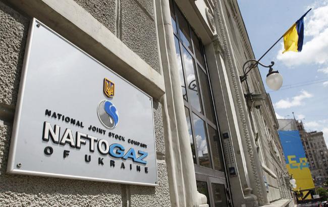 """""""Нафтогаз"""" назвал сумму ущерба от украденных активов в Крыму"""