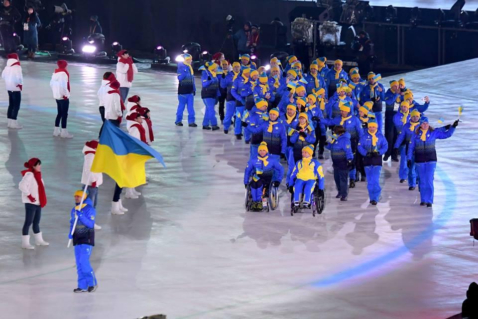 """""""Наши, родные! Украина в вас верит. Вы – лучшие!"""" – Парад украинской сборной на Паралимпиаде вызвал бурный восторг болельщиков – первые кадры"""
