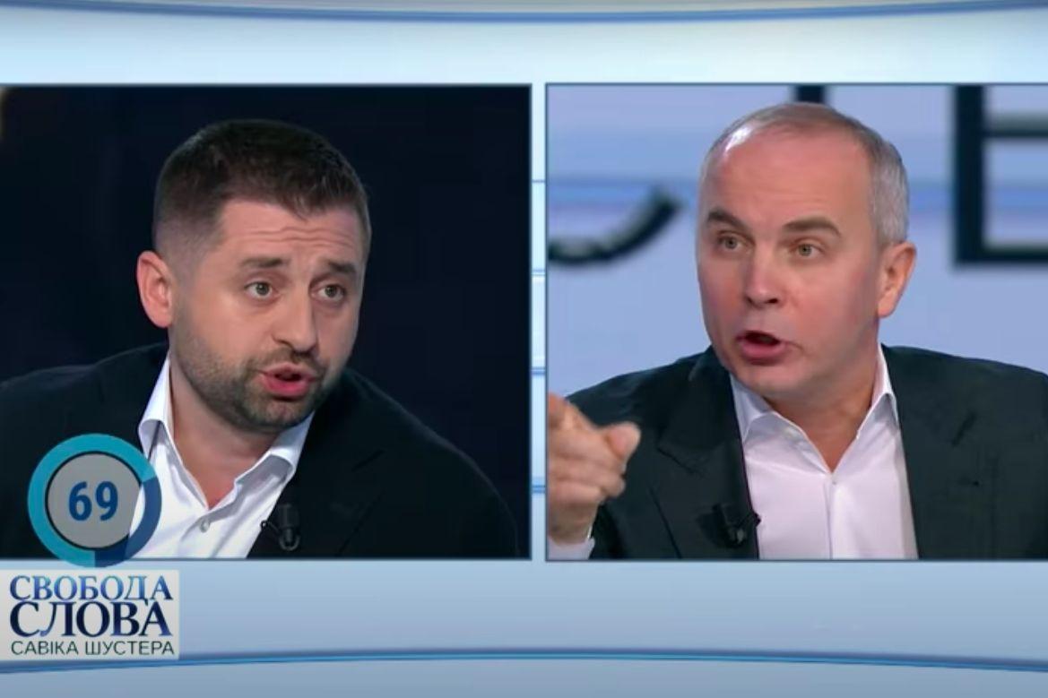 """""""Хватит сказок!"""" - Данилов и Арахамия в прямом эфире заставили Шуфрича вскочить со стула и кричать"""