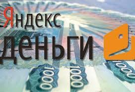 Украинские хакеры похвастались блокированием webmoney и Яндекс-кошелька ополчения