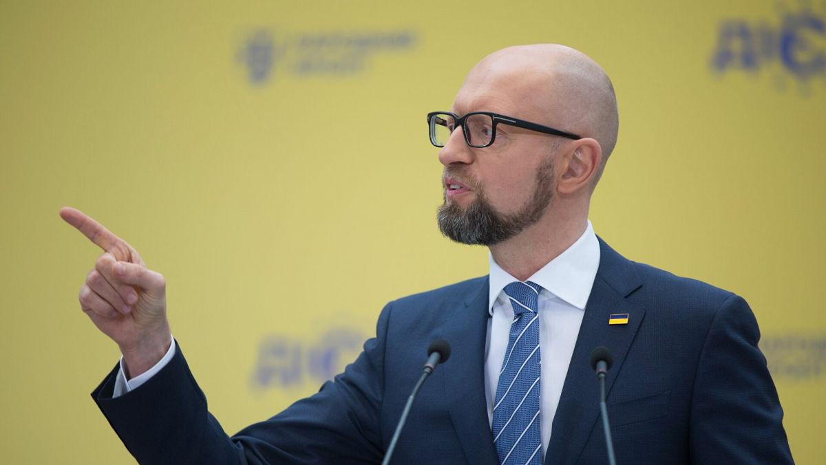 """""""Борьба Зеленского против..."""" - Яценюк назвал причину отставки Разумкова"""