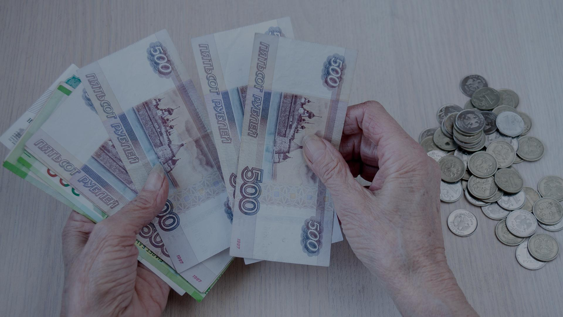 Дефолт в России из-за коронавируса: Минфин пошел на крайние меры