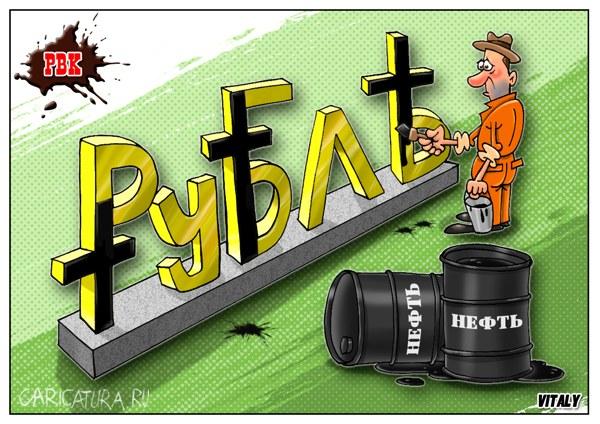 """США и союзники сбивают цены на нефть и """"валят"""" за ней рубль - в России вновь дикая паника"""