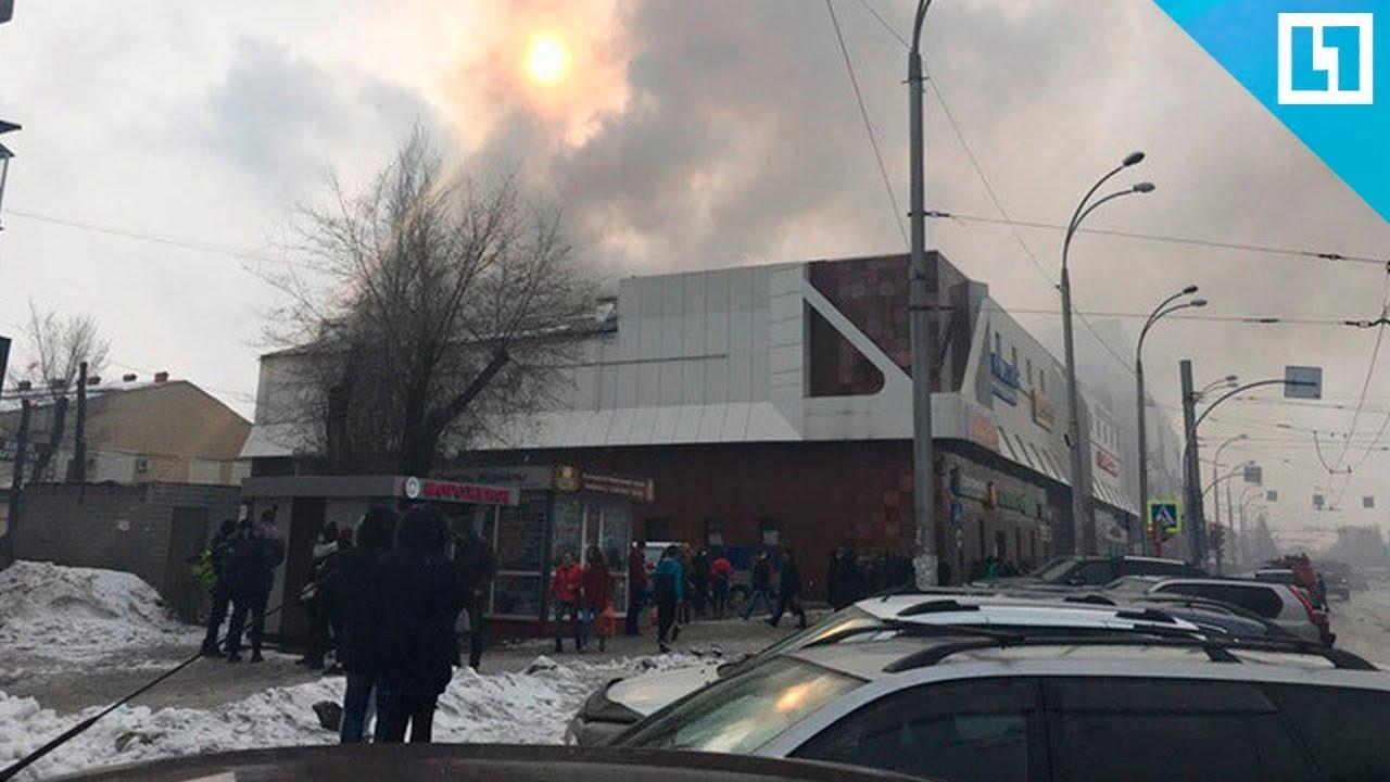 """""""Пожар начался, дышать не могу, все двери заблокированы"""", - душераздирающие слова маленькой девочки из горящего ТРК в Кемерово"""