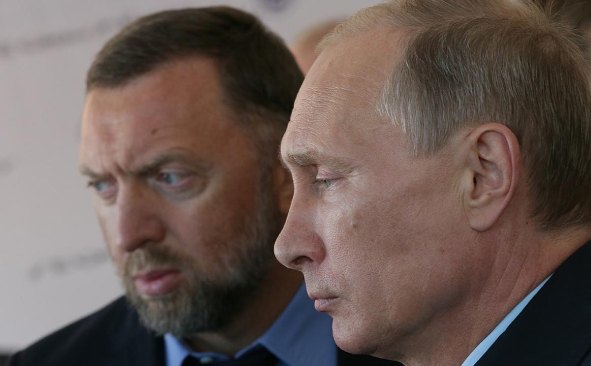 В США подозревают олигарха Дерипаску в отмывании денег для Путина - Financial Times
