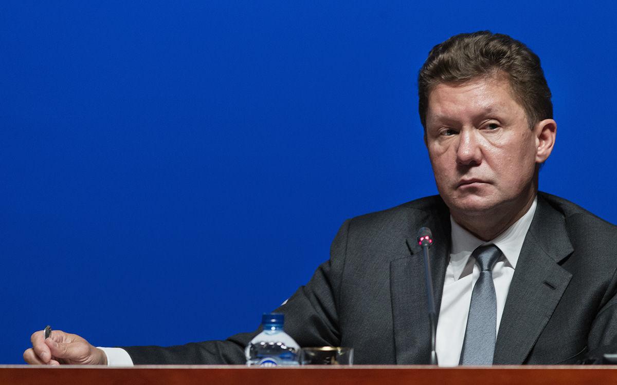 """Миллер из """"Газпрома"""" назвал условие для транспортировки газа через Украину после 2024 года"""