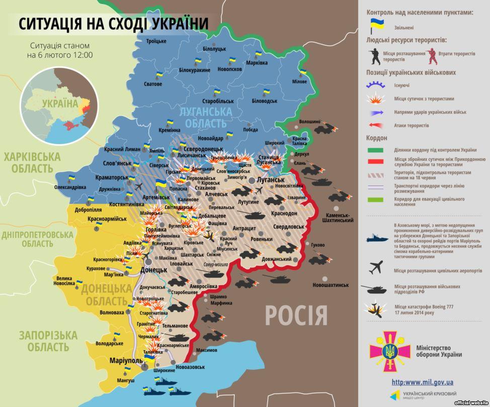 Карта АТО: Расположение сил в Донбассе от 06.02.2015