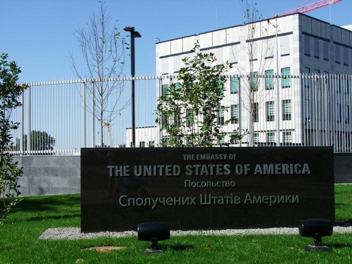"""""""Мы в отчаянии"""", - заявление посольства США в Украине насчет трагедии в Горловке"""