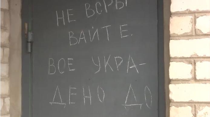 Наемники Плотницкого нагло ограбили 30 дач под Луганском - среди пострадавших брат героя России (кадры)