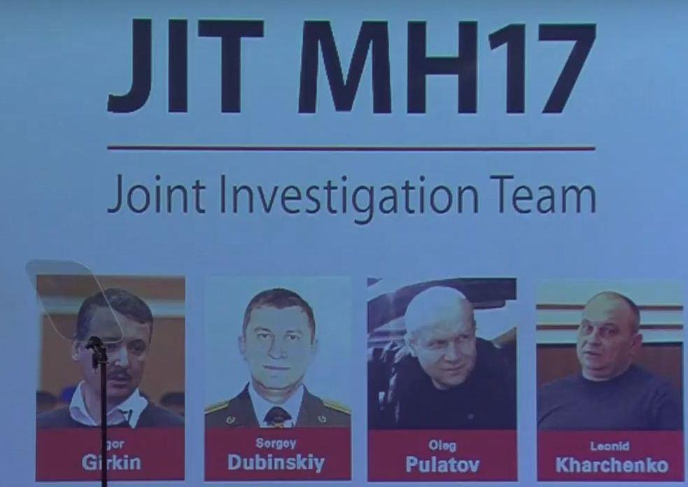 МН17, боинг, крушение, расследование, ДНР, восток Украины, Донбасс, Россия, армия, боевики