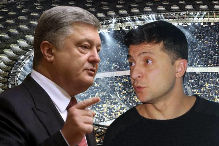 где смотреть 19 апреля, киев, сегодня, выборы 2019, дебаты, украина, выборы, зеленский, порошенко, трасляция 2019 выборы в Украине: