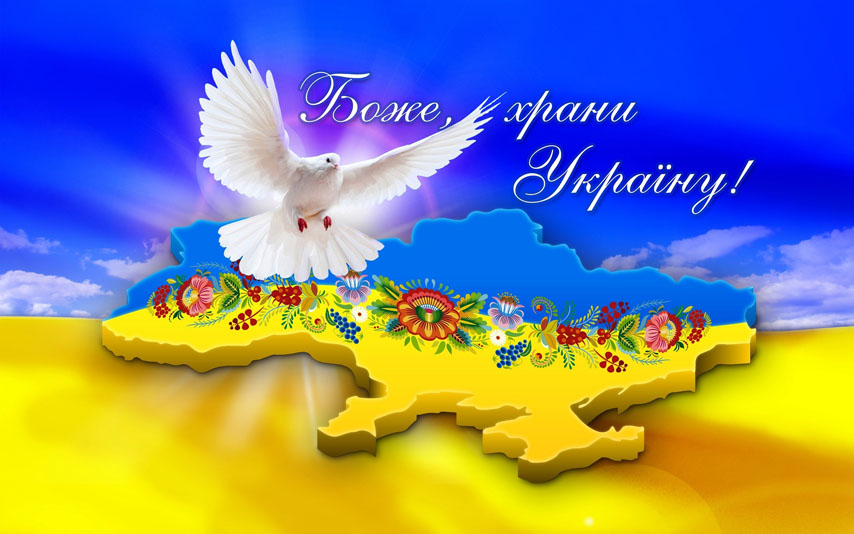 украина, россия, политика