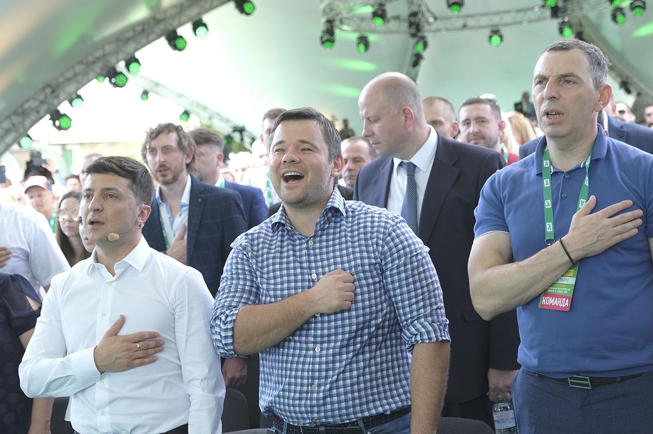 Украина, Офис, Зеленский, Богдан, Шефир, Ермак, Тимошенко, Костюк, Трофимов.