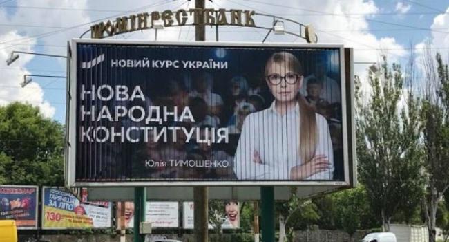 В Сети скандал из-за миллионных расходов Тимошенко: соцсети задали экс-премьеру неудобный вопрос