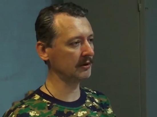 Украина направила «Боинг» в Донбасс и создала все условия для сбивания самолета – Стрелков