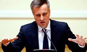 Наливайченко обратился к власти: Не допрашивайте за то, что звучит в эфире