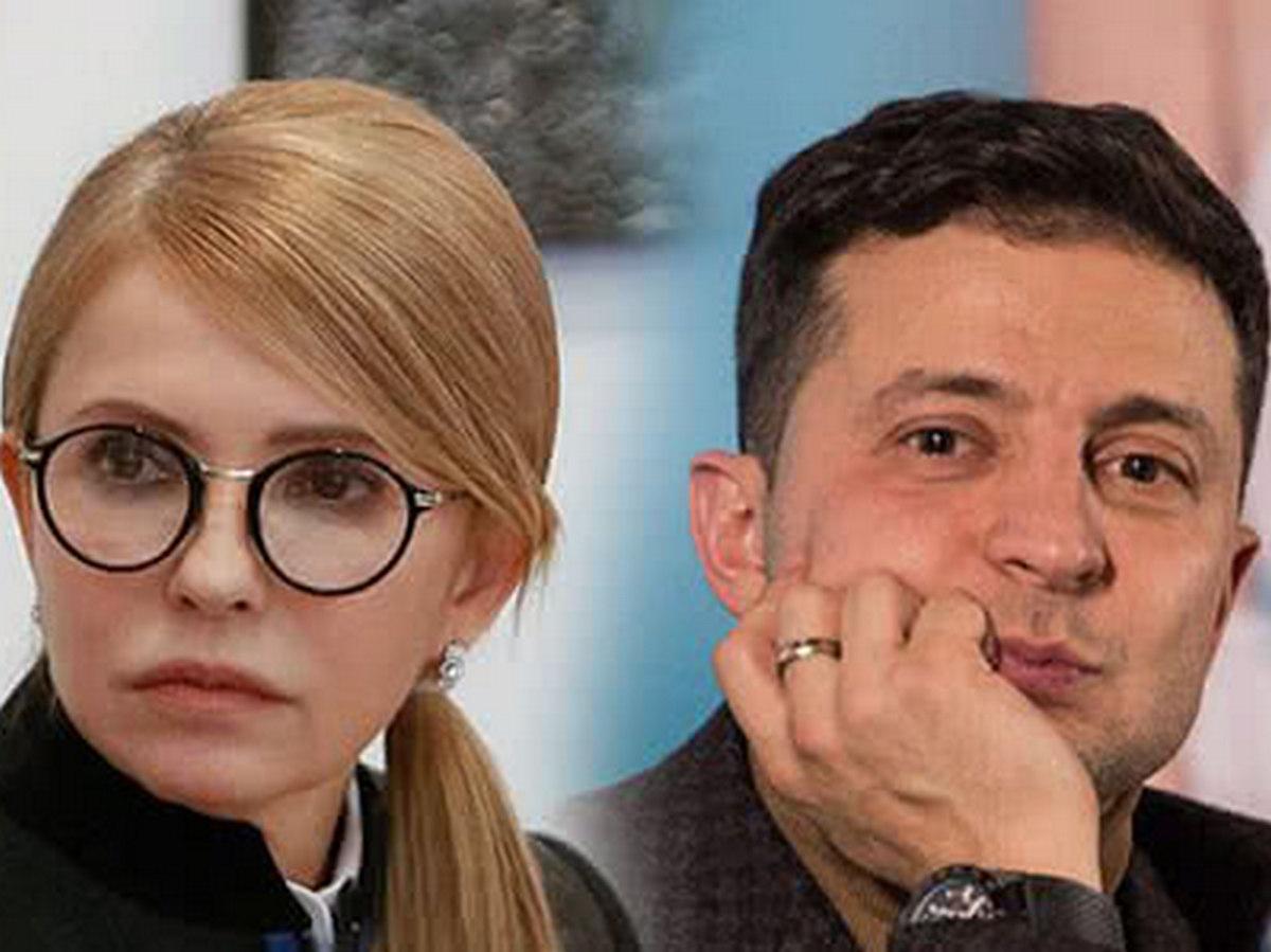Украина, Тимошенко, Зеленский, Договорняк, Должности.