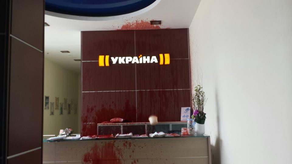 """На канале Ахметова между активистами и охраной произошла стычка - первый этаж сильно залит """"кровью"""""""