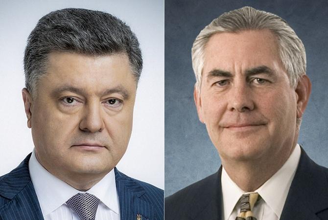 """Петр Порошенко: """"Визит в Украину Рекса Тиллерсона является подтверждением поддержки Соединенных Штатов"""""""